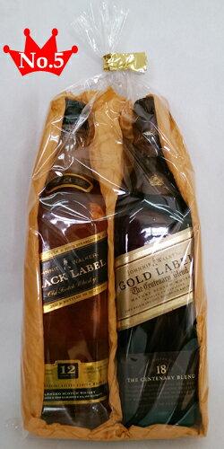 ギフト用ジョニーウォーカー200ml×2本(ブラック&ゴールド)【送料無料】【沖縄】【洋酒】【父の日】