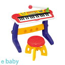 【送料無料】キッズキーボードDXローヤル 知育玩具 おもちゃ 8880