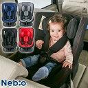 チャイルドシート 新生児 かんたん クッション 0歳 前向き 後向き 新生児から 安全基準 取付簡単 ...