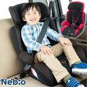 【着後レビューで特典】チャイルドシート ジュニアシート 1歳から ブースターシート エアスト Airst ネビオ Nebio #RMC