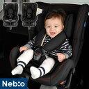 チャイルドシート 新生児 かんたん クッション 0歳 前向き 後向き 安全基準 取付簡単 5点式 シ ...