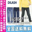 DILASH(ディラッシュ)ストレッチスキニーデニムパンツ【DL11AU043】子供服ボトムスジーンズジーパン長ズボン