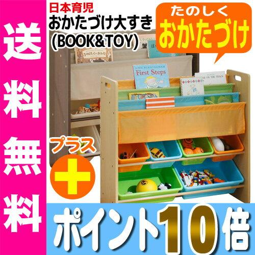 おかたづけ大すき (BOOK&TOY)日本育児 Delsun...