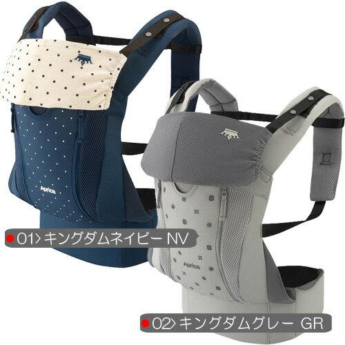 コランハグ オリジナル アップリカ 抱っこひも 子守帯※北海道・沖縄・離島は送料無料対象外