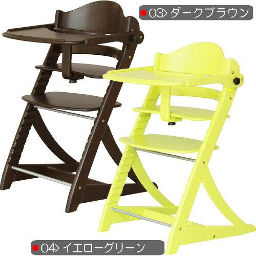 すくすくチェア EN テーブル&ガード付大和屋 ベビーチェア※北海道・沖縄・離島は送料無料対象外