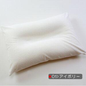 【送料無料】王様の夢枕専用カバー付ユニワークス枕寝具※北海道・沖縄・離島は送料無料対象外