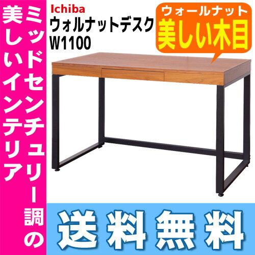 ウォルナットデスクWalnut DeskW1100Ichiba 市場株式会社ライティングデスク パソコン...