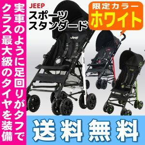 【新色ブラック×ホワイト、ブラック×グリーン新登場!】【予約品】【送料無料】JEEP スポーツ...