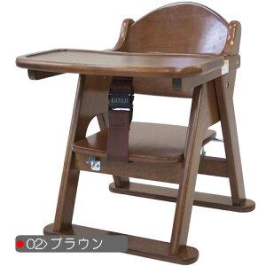 【送料無料】木製ローチェアカトージベビーチェアローチェア※北海道・沖縄・離島は送料無料対象外