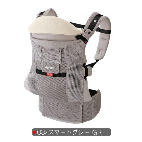 コラン CTS <新生児から使えるタイプ>アップリカ 抱っこひも 子守帯※北海道・沖縄・離島は送料無料対象外
