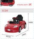 【送料無料】【代引利用不可】アレディZ Z33型 電動バッテリーカー Z33-BR ミズタニ 乗用玩具 車 電動 バッテリー 3