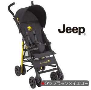 JEEP スポーツ スタンダード SPORTS Standardティーレックス ジープ バギー ベビーカー※北海道・沖縄・離島は送料無料対象外