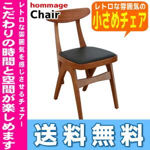 hommageChair木製イスチェア椅子天然木オマージュシリーズクラシック株式会社HMC-2464BR