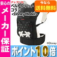 ベルトフィット コラン Disney Model アップリカ 【よだ...