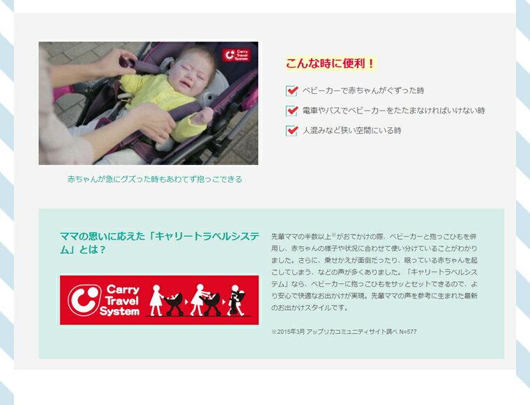 ラクーナ 2015年モデルアップリカ ベビーカー※北海道・沖縄・離島は送料無料対象外