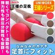 【代引利用不可】王様の足枕ビーチ Beech 王様の夢枕 枕 寝具 日本製