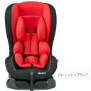 チャイルドシート 新生児 リクライニング 0歳から 軽量 0歳〜 0歳 前向き 後向き 新生児から 安全基準 取付簡単 5点式チャイルドシート スリムピット Slim Pit ネビオ Nebio 2