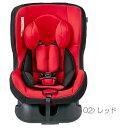 チャイルドシート 新生児 かんたん クッション 0歳 前向き 後向き 新生児から 安全基準 取付簡単 5点式 チャイルドシート ネムピットF ネビオ Nebio 3