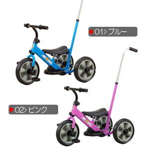 へんしん!サンライダーworld乗用/スクーターキックボードへんしんライダーおもちゃ乗用玩具足けり子供キックスケーター