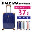 ノベルティプレゼント HALEIWA HAPPY MARKET ハレイワハッピーマーケット 機内持ち込み 37l 327-HW112 キャリーケース