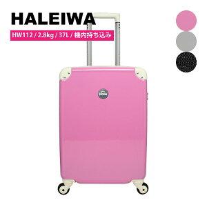 スーツケース キャリーケース ハレイワハッピーマーケット 機内持ち込み ジッパー 4輪 37L 1〜3泊用 HALEIWA HAPPY MARKET 327-HW112