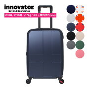 ノベルティプレゼント イノベーター スーツケース 持ち込み キャリーケース