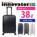 innovator イノベーター スーツケース 機内持ち込み 38L inv48 キャリーケース