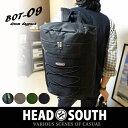 【HEAD SOUTH】ドラム型デイパック【BOT-09】ドラムリュック リュックサック 大型リュック デイバッグ アウトドア 【D2】02P05Nov16