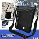 GATSBY 縦型 撥水 タブレットPC対応 GB-5080 メンズ 男女兼用 ビジネス 撥水加工 スマホポケット B5サイズ対応 バッグ 男性用 女性用