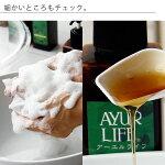 シャンプー「生活の木」トニックシャンプー(アムラ&センテラ/1000ml)
