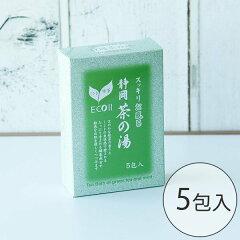 静岡産緑茶と北海道産ミントから抽出した精油のみを使用した無添加、天然素材100%で肌にやさし...