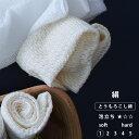 ボディタオル/「ブレス」絹【日本製 天然素材含 国産 シルク アミノ酸 肌荒れ 浴用タオル ボディウォッシュ 高品質 やわらかい ポリ乳酸 とうもろこし綿 肌にやさしい 泡立ちがいい ギフト】【あす楽】