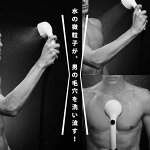 シャワーヘッド「ABIRU」SENGAN(ミストシャワー)