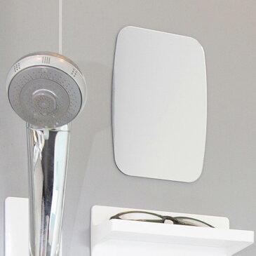 お風呂用鏡「磁着SQ」マグネットバスミラー[39211]【マグネット 磁石 浴室 バスルーム お風呂 壁面 ユニットバス 鏡 お風呂鏡 お風呂ミラー】