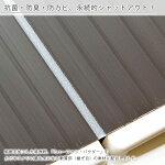 Ag折りたたみ風呂ふた(75×120cm用/ブラウン)