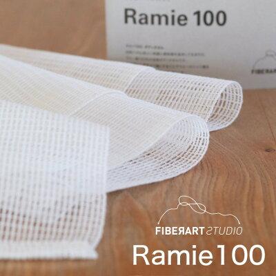 ボディタオル選び方ポイントコツ素材種類コットン麻シルク合成繊維ポリ乳酸おすすめ洗濯お手入れ方法使い方ラミー100ボディタオル