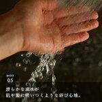 シャワーヘッド「エミュール」マイクロバブル・シャワーヘッド