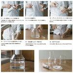 浄水器「クリンスイ(Cleansui)」ガラスポット浄水器(カートリッジ付き)(Glass_Water_Purifier)