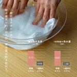 日本製タオル「おぼろタオル」専顔タオル(ホワイト)