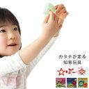 【あす楽】バストイ「nocilis(ノシリス)」ファースト+(2個入り)【おふろのおもちゃ バストイ シリコン玩具 ベビートイ 知育玩具 浴育 グッドデザイン賞】