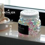 防カビ剤「BATHLIER」bio_JELLY(バイオゼリー/浴室用)