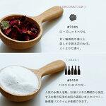 入浴剤「ありがとうを伝えるお風呂レシピ」華やかローズ(Bathlier(バスリエ)BATHCOCKTAIL)