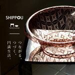 バス2点セット「SHIPPOU(七宝)」バスチェア&ウォッシュボール