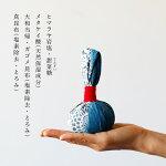 入浴剤「浴玉(Yokudama)/木箱入り」BATHLIER(バスリエ)