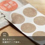 ツボテープ「BATHLIER」貼る温泉/SpaInTape