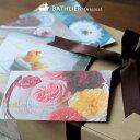 暮らしのソムリエSHOP!で買える「ギフトカード(定型文)」の画像です。価格は1円になります。