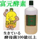 Imgrc0065071038