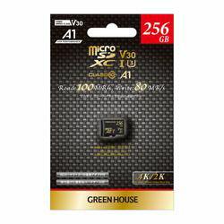 グリーンハウス microSDXCカード UHS-I U3 V30 A1 256GB GH-SDM-ZA256G メーカー在庫品【10P03Dec16】