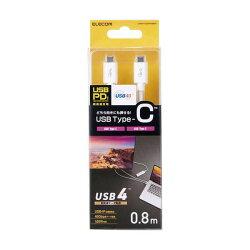 USB4ケーブル_C-Cタイプ_認証品_PD対応_40Gbps_0.8m_ホワイト