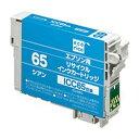 エコリカ ICC65リサイクルインクカートリッジ シアン ECI-E65C メーカー在庫品【10P03Dec16】